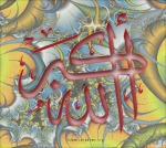 ALLAH-ho-Akbar