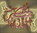 ALLAH-ho-Akbar2