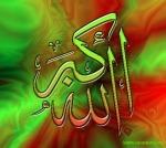 ALLAHHooAkbar_rdgrn